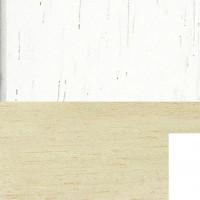 Domino 38 L2649  + £3.36